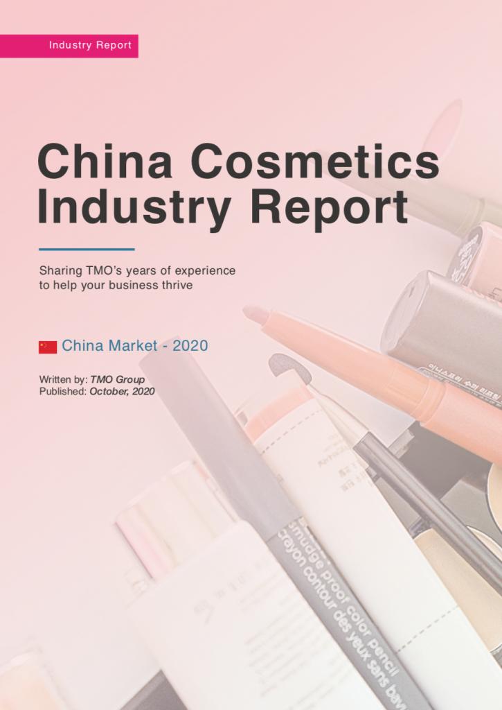 China cross-border cosmetics law