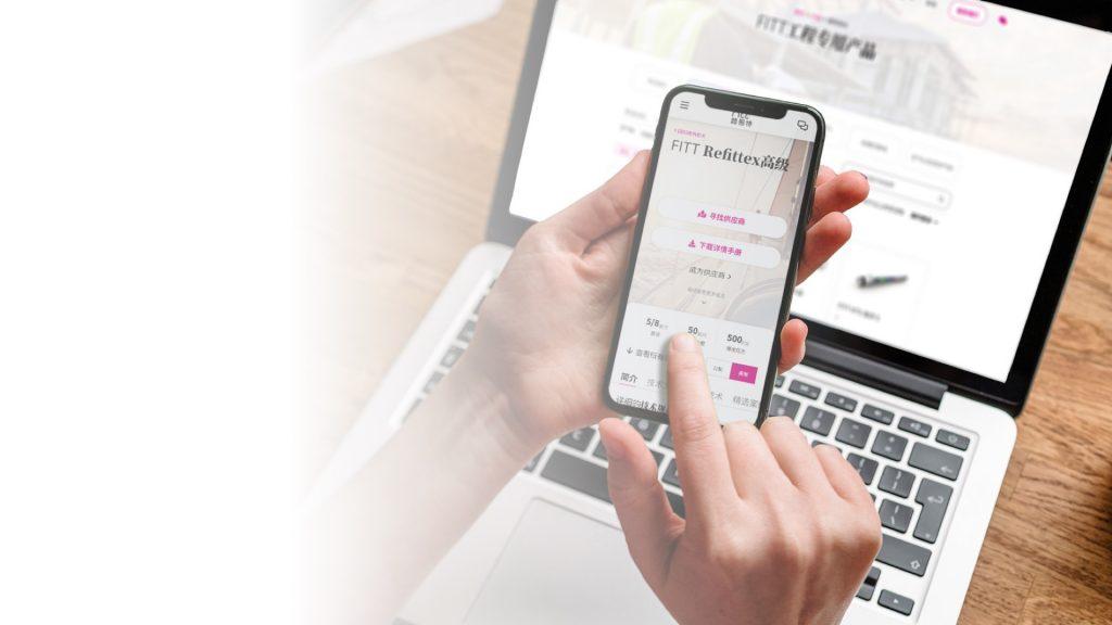 B2B eCommerce digital transformation
