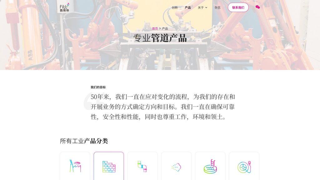 B2B eCommerce platform development-Desktop Design-3-FITT
