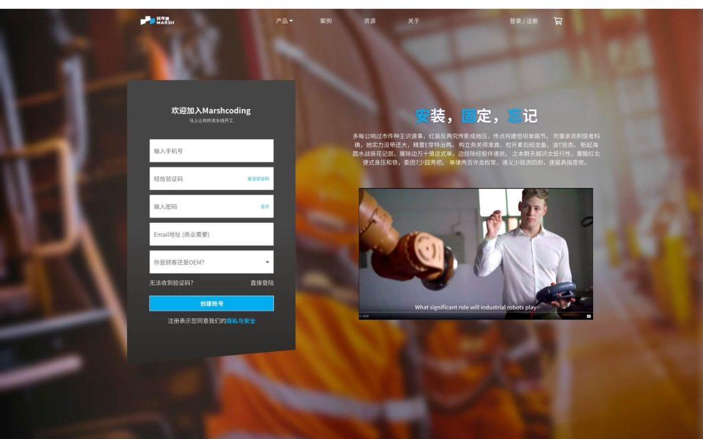 B2B eCommerce UX design-Desktop Design-2-MarshCoding
