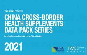 2021 China Health Supplements Market: Brand New Data Packs!