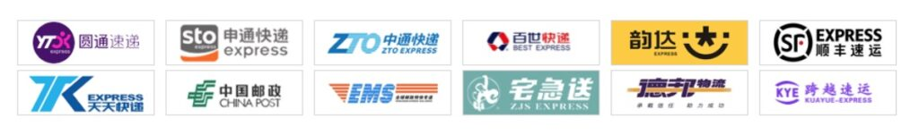 Chinese Logistic Solutions providers
