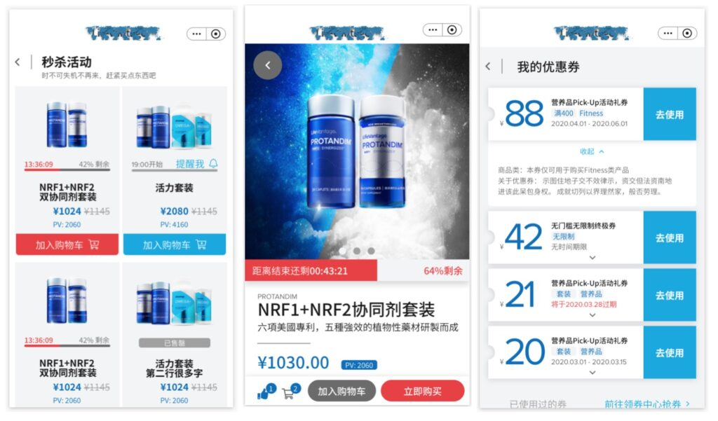 Promotion examples in Magento China localization