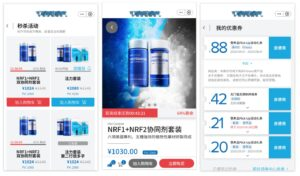Localization of Magento / Adobe commerce for Chinese market