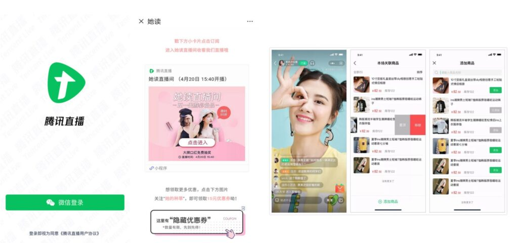 Live Streaming in Chinese eCommerce examples