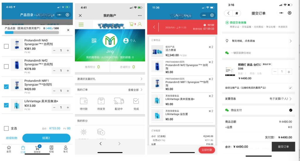 China-specific UIUX elements in Magento China localization