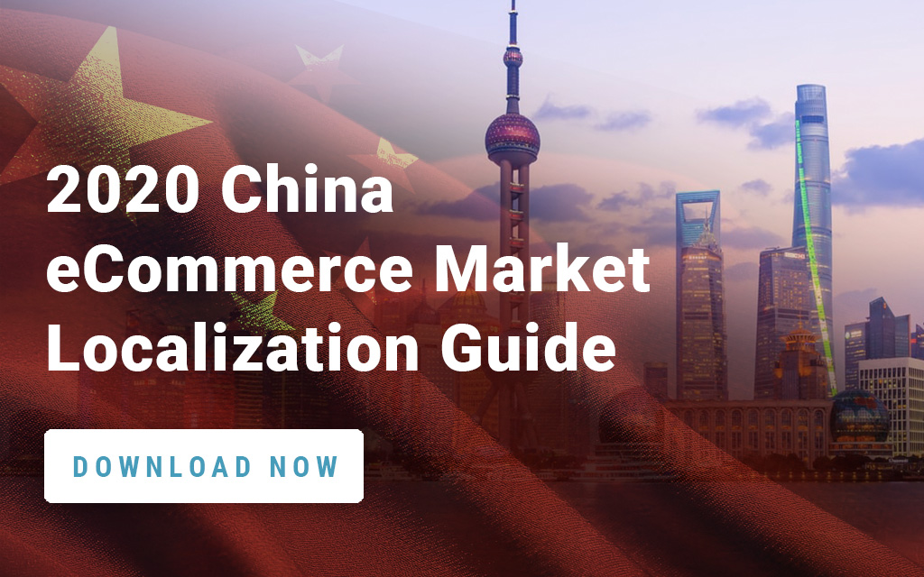 China eCommerce Localization Guide 2020