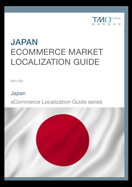 Japan localization guide